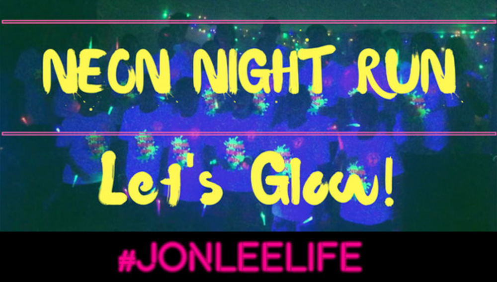 Jonathan Lee, engineering, manufacturing and technical recruitment specialists enters a team to support Mary Stevens Hospice Neon Night Run 2017