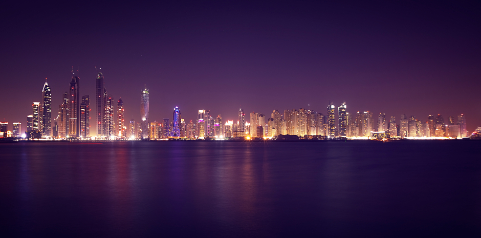 Dubai at night UAE