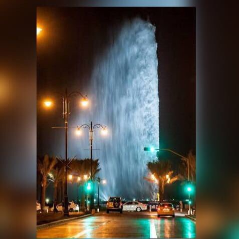Jeddah Fountain
