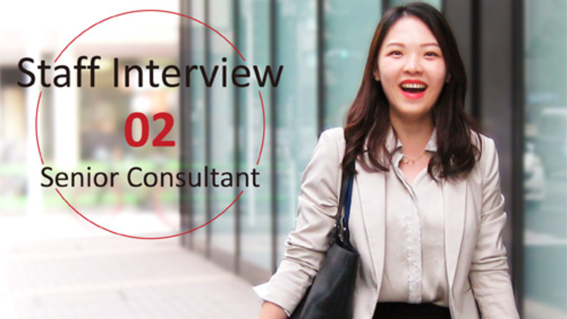 Staff Interview - Consultant -