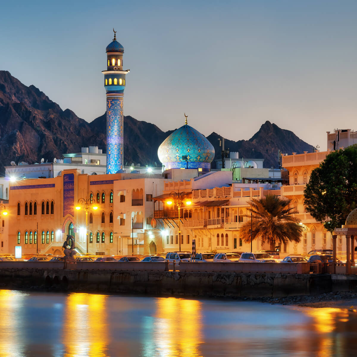 Search for medical and health jobs in Oman
